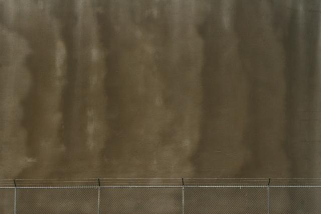 Fabric like feel of water tank wall, Roseville