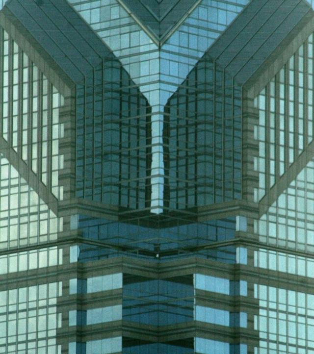 Detail of Philadelphia skyscraper